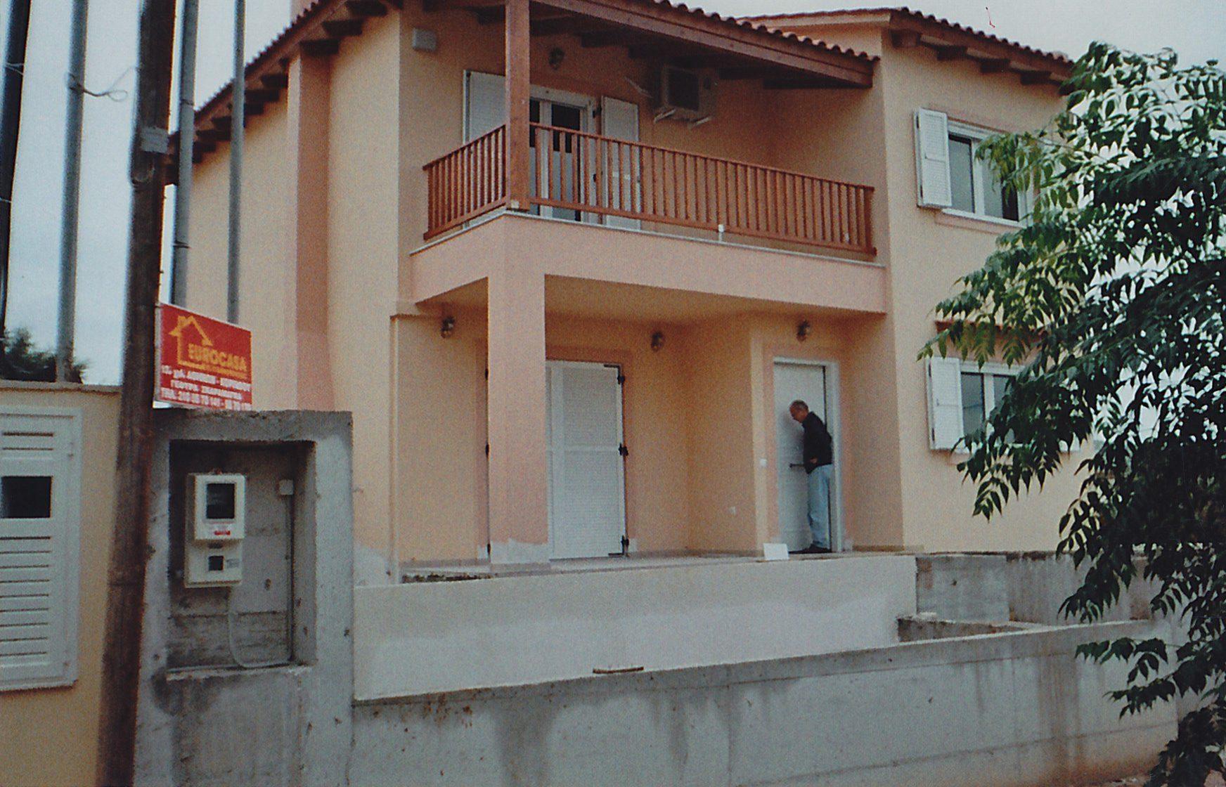 Σπίτι Προκατ - ΠΡΟΚΑΤΑΣΚΕΥΑΣΜΕΝΑ